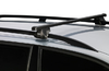 Dachträger Thule MITSUBISHI Pajero TR4 5-T SUV Dachreling 10+ Smart Rack